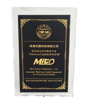 Mito awarded ReChina Top50 Suppliers