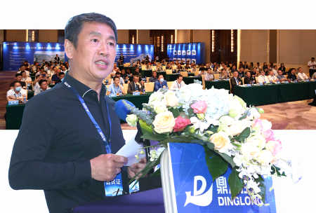 Chinese Industry Leaders Call for Rational Competition